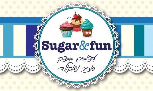 Sugar & fun - רותם רופ