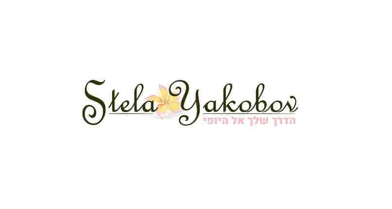Stela yakobov – הדרך אל היופי שלך