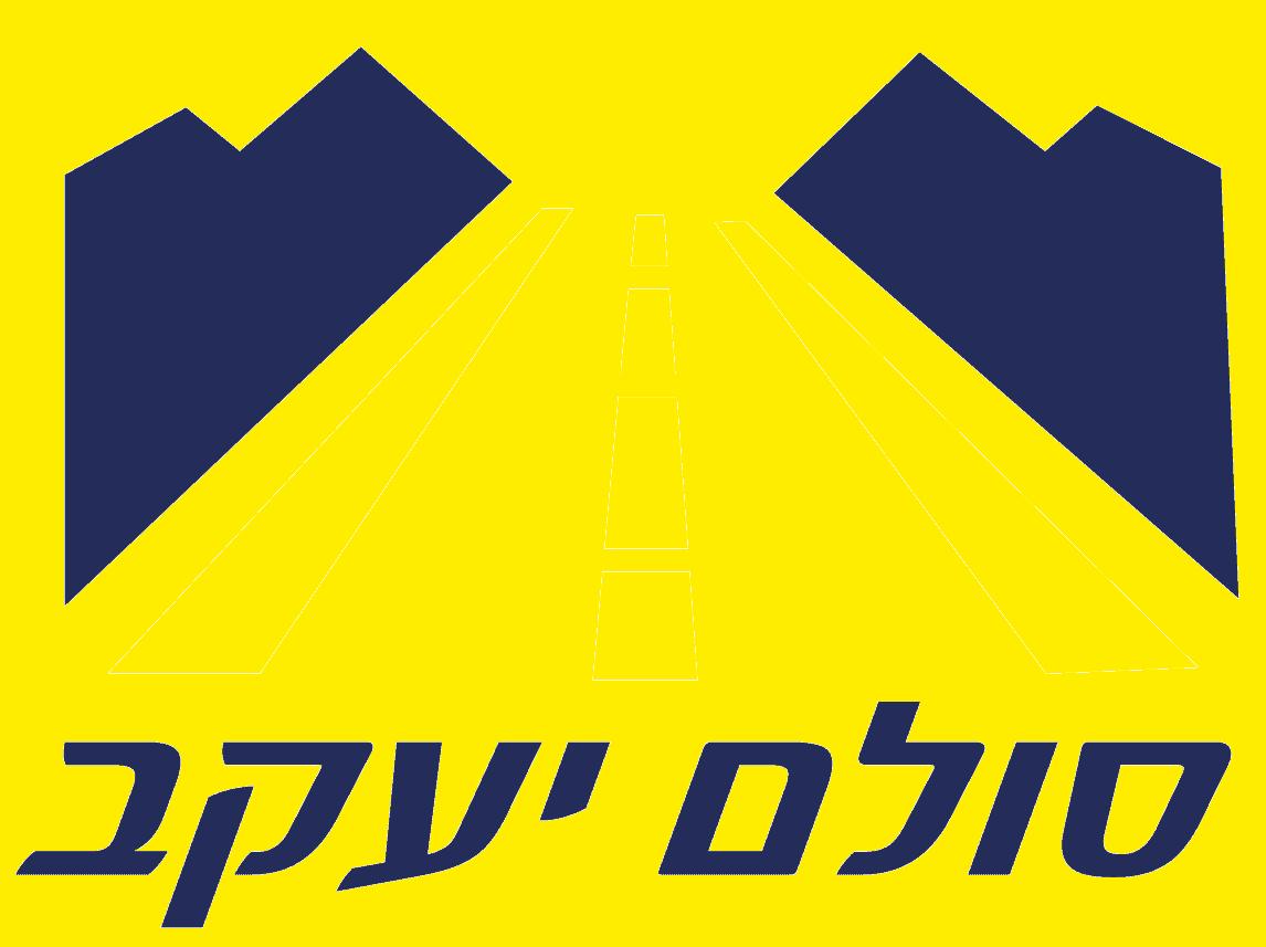 סולם יעקב הסעות - שירותי הסעות