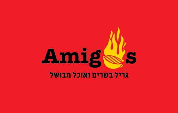 אמיגוס - מסעדה בשער בנימין