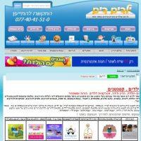 פורטל ילדים דים - אינדקס עסקים ותוכן